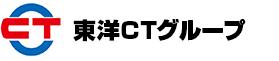 親切な車検・タイヤ交換と不動産|東洋CTグループ(大阪)